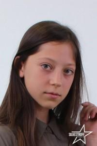 Полина Копняк