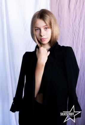 Диана Болквадзе