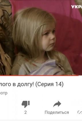 Моника Ткачук