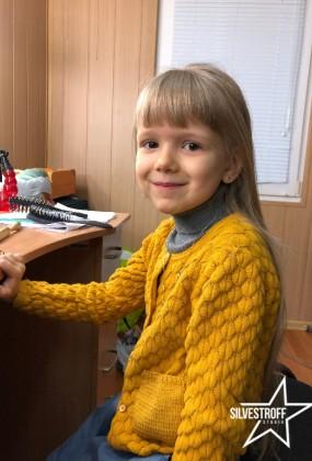 Азалия Ткачук