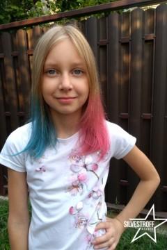 Алиса Буценко